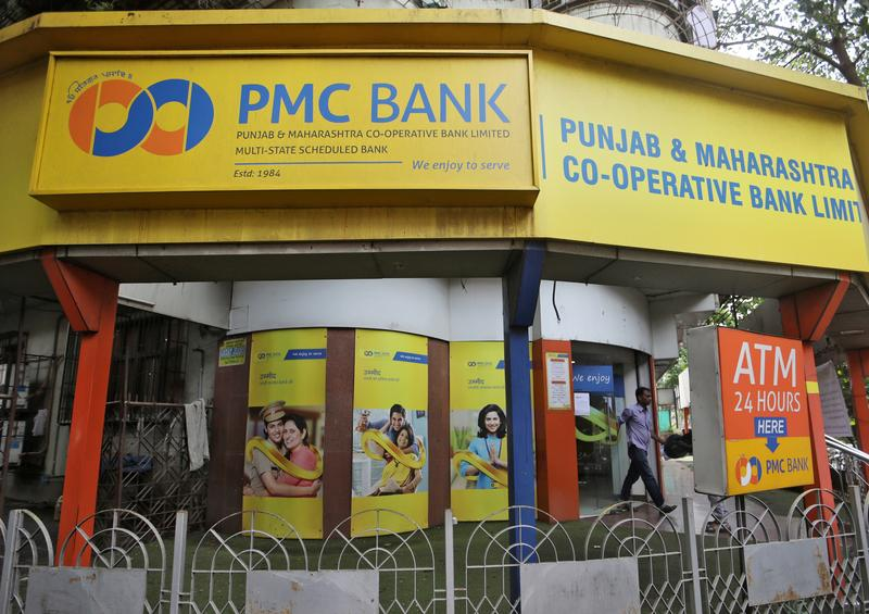 India's fraud-hit PMC asked other major banks for merger: administrator – Reuters UK